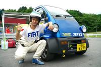 第410回:エコなEVはレース界も救う? コージ、たぶん世界初の公認EVシリーズ戦に出場す