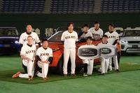 ジャガー・ランドローバーは読売巨人軍の監督、コーチ、選手を対象としてオフィシャルカー計70台を提供する。