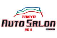 「東京オートサロン2011 with NAPAC」開催