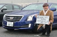 ゼネラルモーターズ・ジャパン コミュニケーションズディレクターのジョージ・ハンセンさん。