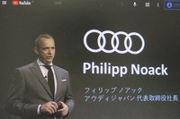 フィリップ・ノアック社長(写真)は、2021年のアウディ ジャパンを象徴する文字として、飛躍を意味する漢字の「躍」を挙げた。