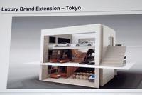 こちらは、東京・青山にオープン予定のブランドセンター。英国以外では初の試みになるという。