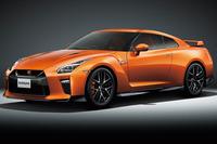 「日産GT-R」
