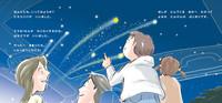 """プジョーが""""世界に一つだけの本""""プレゼント 〜「Original Story Maker」実施中の画像"""