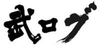織田信長が乗っていたクルマって……? 武将のブログ、「武ログ」が誕生!