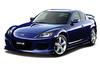 マツダ「RX-8 マツダスピードバージョン」を限定発売