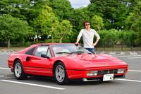 久々の登場、筆者の愛車「フェラーリ328GTS」。(写真=池之平昌信)