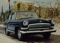 「ヴォルガ」     戦前にフォードベースの乗用車やトラックを製造していたGAZ(ゴーリキー自動車工場)が、1950年代になって発売した中型セダン。西欧のモデルと比べると見劣りがしたが、ソ連の庶民にとっては憧れのクルマだった。