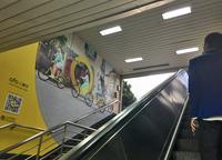 「ofo」の広告は、地上に出るエスカレーター乗り場にまで続いていた。