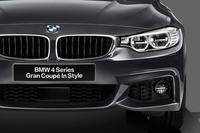 特別なBMW 4シリーズ グランクーペ、限定発売の画像