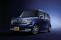 トヨタ、軽乗用車「ピクシススペース」を発売
