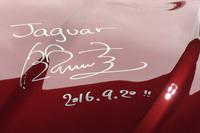 「スマートコーン・チャレンジ」体験を記念して、「ジャガーFペース」に錦織選手のサインが記された。