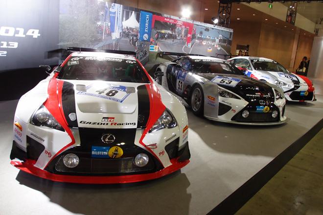 2014年の、ニュルブルクリンク24時間耐久レース参戦車両。左から「レクサスLFA」「レクサスLFA Code X」、そして「トヨタ86」。