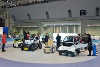 左からトヨタ車体の「コムス」、日産の「NISSAN New Mobility CONCEPT」、ZieDの「ZieDα1」、ホンダの「MC-β」。