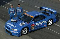 日産、「GT-R」でのGT参戦を一時休止、2004年からは「Z」で出場の画像