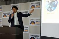 東海大学チームの概要について説明した木村英樹総監督。3度目の優勝を目指して新型車両を開発中だという。