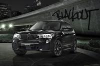 "「BMW X3セレブレーションエディション""BLACKOUT""」"