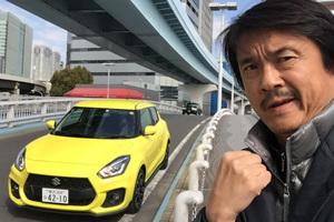 第79回:日本の国民車はなぜダサイ