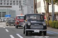 日産の創立80周年を祝うパレード、横浜で開催の画像