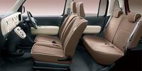 「ダイハツ・ミラ ココア」におしゃれな特別車の画像