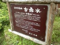 """第150回:オイシイとこ取り都会人よ聞け!北海道""""てぶらでカーキャンプ""""のススメの画像"""