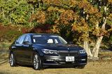 BMW 740i(FR/8AT)【試乗記】