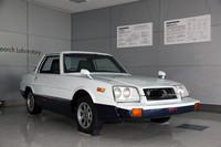 東富士研究所内に展示されていた「トヨタESV」。「ESV」は「Experimental Safety Vehicle」(実験安全車)の略で、1970年にアメリカ運輸省が提唱し、ビッグスリーをはじめ世界の主要な自動車メーカーが計画に参画した。これは73年の東京モーターショーの出展車両の同型車で、衝撃吸収ボディやエアバッグ、ABSなどを備えていた。トヨタの安全対策車両のルーツ的なモデルである。