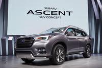 ニューヨーク国際ショーで公開された3列7人乗りのコンセプトカー「スバル・アセントSUVコンセプト」。北米市場への導入は2018年の予定。