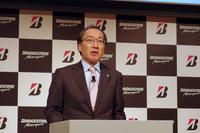 タイヤ製品開発・モータースポーツ技術担当の市川良彦執行役員は、「ブリヂストンは勝つことにこだわっていく。それで皆さまのご期待に応えていきたい」と力強く宣言した。