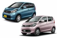 三菱の水島製作所で生産される姉妹モデルの「日産デイズ」(奥)と「三菱eKワゴン」(手前)。