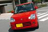 スズキ・アルトX(4AT)/アルトG(3AT)【試乗記】