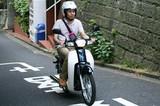 第152回:やっぱり「カブ」も最新が最善? 新型「スーパーカブ50」で東京の坂道を巡る