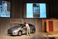 会場では「トヨタフレンド」がもたらす未来のカーライフが、寸劇で紹介された。マイカーとまでメールをやりとりする世の中が、間もなく現実のものとなる。