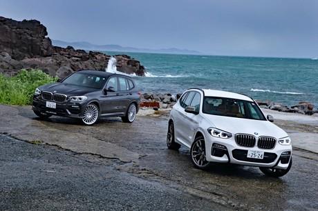 """「BMW X3 M40d」と「BMWアルピナXD3」。3リッター直6ディーゼルターボエンジンを搭載する""""似た者同士""""の..."""