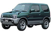 スズキ「ジムニー」に特別仕様車の画像