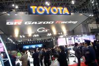 トヨタ:3つのコンセプトカーを出展 新ブランド立ち上げも【東京オートサロン2010】