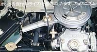前輪を駆動する水冷直列2気筒SOHC356ccエンジン。国産で初めてカム駆動にコッグドベルトを使用、またクランクシャフトの振動を打ち消すバランサーを採用して軽自動車用エンジンとしては静粛性、スムーズさを誇った。最高出力30ps/8000rpm、最大トルク2.9kgm/6000rpm。