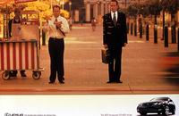 第13回:『トヨタ レクサス アメリカでの広告 その1』の画像