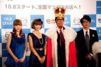 「ジャパン・ドライブ・フェス」の盛り上げ役である「JDFサポーター」。