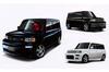 モデリスタ、「bB」のカスタマイズ車とパーツを発売