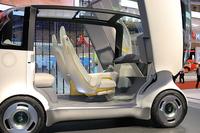 「ホンダ・プヨ」マンガチックで、ウソみたいなコンセプトカー【コレはゼッタイ】