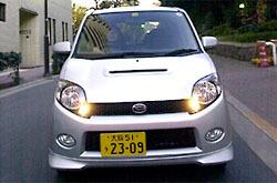 ダイハツMAX R(4AT)【ブリーフテスト】