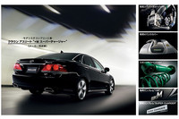 「トヨタ・クラウン」に専用チューニングのコンプリートカー&専用パーツを発売