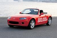 「マツダロードスター」の 80万台目ラインオフ車