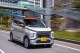 三菱eKワゴンG(FF/CVT)/eKクロスG(4WD/CVT)/eKクロスT(4WD/CVT)【試乗記】