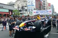 浅草通りをパレードするレッドブルのF1マシン。