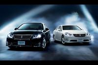 「トヨタ・クラウン」の特別仕様車、発売の画像
