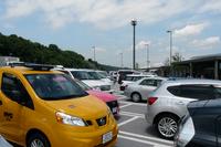 平日にもかかわらず、一般車両が多かった。