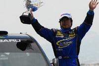 スバルの新井敏弘は、今季初となる優勝を手にした。
