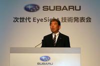 「アイサイト」の機能やこれまでの販売実績などについて説明する、スバル技術本部長の武藤直人氏。